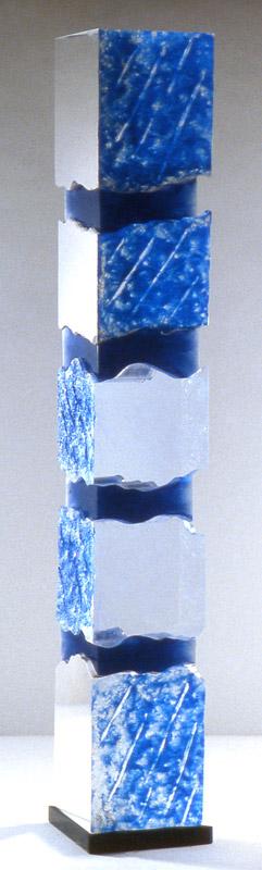 Feedback II, réf. 97/06. épreuve 1/1. 06/1997 dimensions 20x10,5x94,5 cm